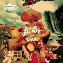 Oasis :: Dig out your soul